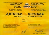 vuts COMPOSITE EXPO 2017 DIPLOMA.jpg